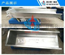 厂家直销304不锈钢微型电磁振动给料机