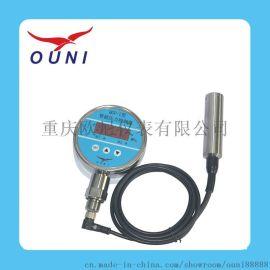 ouni/欧尼QGP-I智能液位开关直插式远传液位计