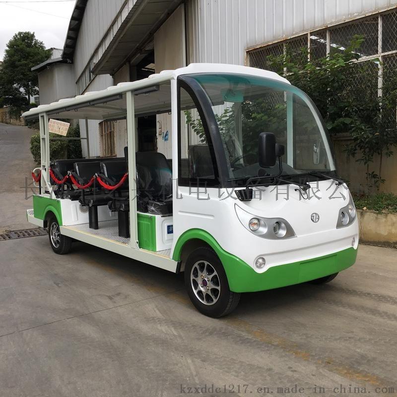 景区旅游观光电动车,14座楼盘电动看房车,会所接待电动观光车