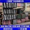 美标槽钢C12*20.7PFC英标槽钢UPN槽钢