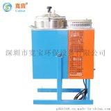 常州溶剂回收机60L溶剂回收机二氯甲烷回收装置