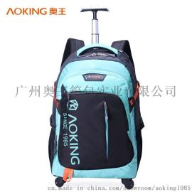 奥王aoking防水耐磨双肩拉杆背包可定做logo旅行背包学生书包厂家