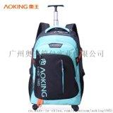 奧王aoking防水耐磨雙肩拉杆背包可定做logo旅行背包學生書包廠家