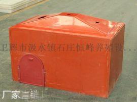 保温箱、电热板、复合板、厂家直销