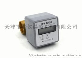 供应华仪牌IC卡智能锁闭阀DN20-32