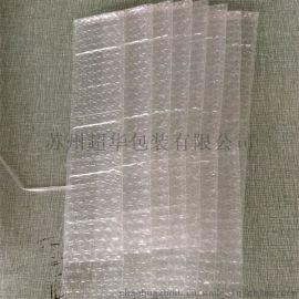 定做苏州气泡袋 复合气泡袋包装材料 厚度大小可定制