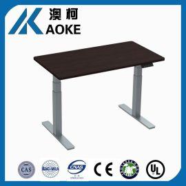 厂家直销智能电动可调节高度升降办公桌/职员办公桌