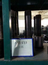 供应打捞工具石油铅印专业生产商