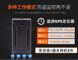 北京车载定位器安装汽车gps定位系统
