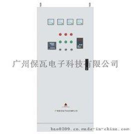 中央空调节电控制柜(节能改造)