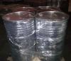 專業生產銷售防老劑SP