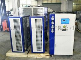 真空镀膜  冷水机,镀膜用分体式冷水机