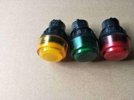 廠家直銷防爆信號燈紅色 現貨220v/380V