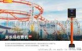 枣庄景区游乐场一卡通门票系统,济宁生态园刷卡系统