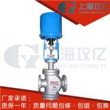 ZDLN电动双座调节阀 ,ZDLN-16k-dn25电子式电动双座调节阀铸钢式