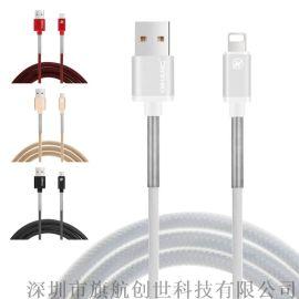 旗航 C05手机快速充电器传输充电二合一数据线
