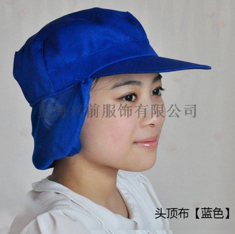 食品帽定做遮阳帽鸭舌帽工作帽