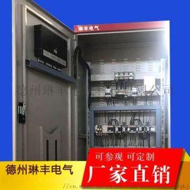 济南45kw消防巡检控制柜xl21动力配电柜