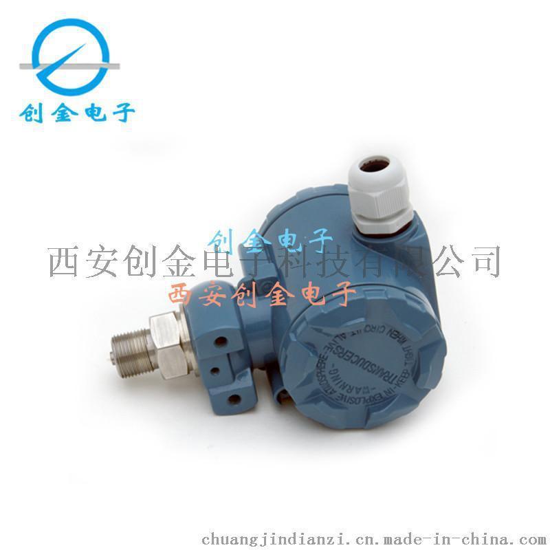 GHR602压力变送器 气压水压油压变送器