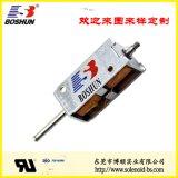 新能源充電槍電磁鎖 BS-K0734S-05