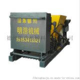 生产水泥围墙机器水泥围墙板生产设备