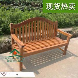 菠萝格公园椅 户外长椅