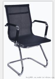 弓形会议椅厂家*办公职员椅厂家*折叠会议椅厂家