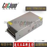 48V720W电源变压器TTW-720-48