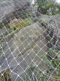 广州边坡防护网厂家