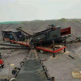 轮胎式移动制砂机 建筑垃圾破碎设备