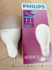 飞利浦LED球泡灯E2736W皓亮型日光色