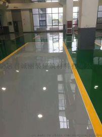 广东环氧平涂面漆环氧树脂地坪涂料 地坪漆施工