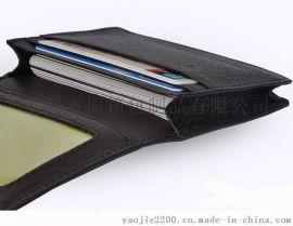 新款卡包 名片夹 定做批发各种名片夹 箱包生产厂家
