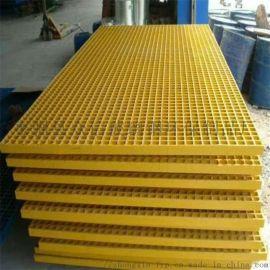 常年供應優質玻璃鋼格柵 聚酯格柵板