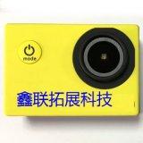 4K運動相機方案 4K運動相機板卡方案開發設計