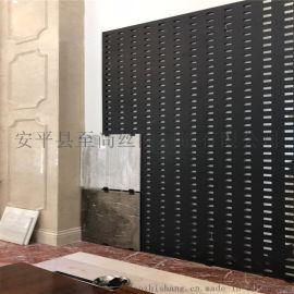 陶瓷瓷砖展架300*600冲孔板 木地板展示架展板