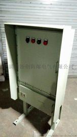 户外防水型防爆配电柜