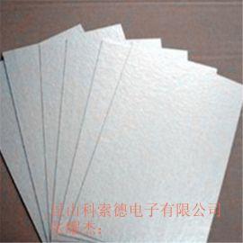 南京耐高温云母垫片、电器专用绝缘云母垫片