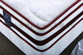 德涛海 乳胶床垫 独立袋弹簧席梦思 TH-316