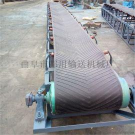 不锈钢防腐液压升降式输送机 波状挡边输送机xy1