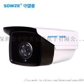 深圳厂家130万高清AHD监控摄像头 红外夜视摄像机 室外防水摄像机