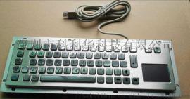科利華嵌入式金屬觸摸板一體鍵盤K-284FN