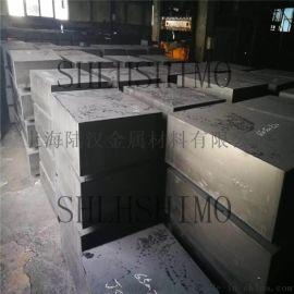 美国精帝石墨ER9330电极材料ER9330