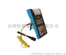 HRT300便携式里氏硬度计