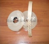 厂家自销:湿水打孔牛皮纸胶带 打孔纸胶带 多种胶带  价格