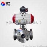BQ644PPL/BQ645PPL气动三通保温球阀