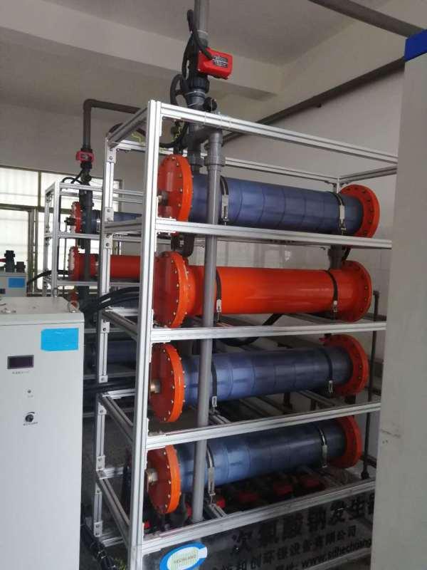 次氯酸鈉發生器消毒/電解鹽水廠消毒設備