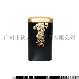 马口铁金属包装罐金属制品罐 广州铁人金属制品罐016