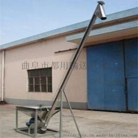 价格低现货螺旋提升机厂 U型螺旋物料提升机xy1