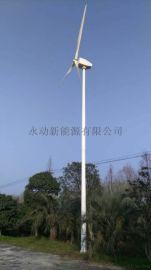 永动低转速风力发电机1KW小型风力发电机组风光互补发电系统